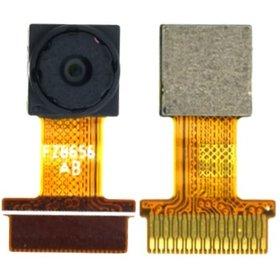 Камера для Huawei Mediapad T3 7.0 3G (BG2-U01) Передняя