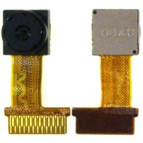 Камера для Huawei Mediapad T3 7.0 3G (BG2-U01) Задняя
