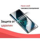 Гидрогелевая пленка для телефона glare для LG K3 LTE K100DS