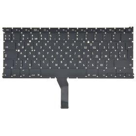 "Клавиатура для MacBook Air 13"" A1369 (EMC 2392) 2010"