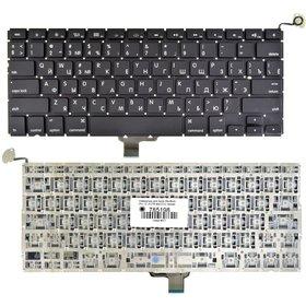 """Клавиатура для MacBook Pro 13"""" A1278 (EMC 2326) 2009 черная (Горизонтальный Enter)"""