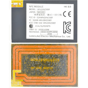 Шлейф / плата NFC MODULE для Sony Vaio SVF1521A1E
