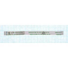 Шлейф FFC Л-Л 1mm 6P L101MM eMachines E525 (KAWF0)