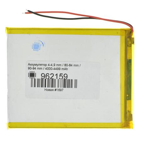 Аккумулятор для MegaFon Login 2 MT3A