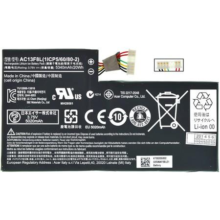 Аккумулятор для Acer Iconia Tab A1-810