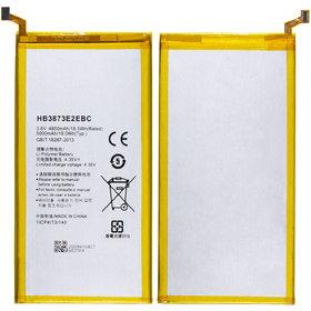 Аккумулятор Huawei MediaPad X1 7.0 (7D-501L) / HB3873E2EBC