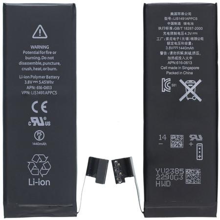 Аккумулятор Apple Iphone 5