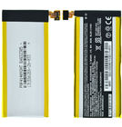 Аккумулятор ASUS PadFone Infinity Phone A80 T003 (телефон) / C11-A80