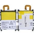 Аккумулятор Sony Xperia Z1 (C6903) / LIS1525ERPC (оригинал)