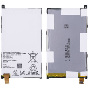 Аккумулятор для Sony Xperia Z1 Compact D5503 / LIS1529ERPC