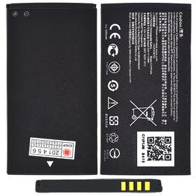 Аккумулятор ASUS ZenFone 4 (A400CG)