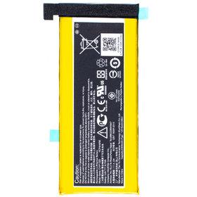 Аккумулятор Asus PadFone X (A91)