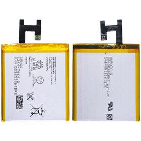 Аккумулятор для Sony Xperia C C2305 / LIS1502ERPC