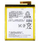Аккумулятор для Sony Xperia M4 Aqua (E2303) / LIS1576ERPC