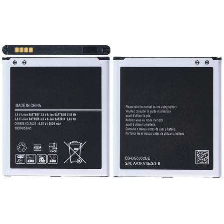 Аккумулятор для Samsung Galaxy J3 (2016) SM-J320F/DS / EB-BG530BBC