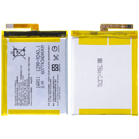 Аккумулятор для Sony Xperia XA Dual F3112
