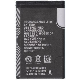 Аккумулятор для Nokia 215 / BL-5C