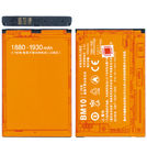 Аккумулятор для Xiaomi MI-One Plus / BM10