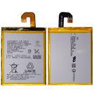 Аккумулятор для Sony Xperia Z3 (D6603) / LIS1558ERPC