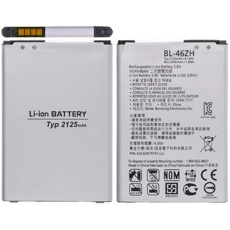 Аккумулятор для LG K8 LTE K350E