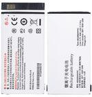Аккумулятор для Philips Xenium X623 / AB2000AWMC