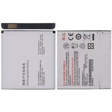 Аккумулятор Philips Xenium W6500