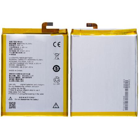 Аккумулятор для ZTE Blade A610c