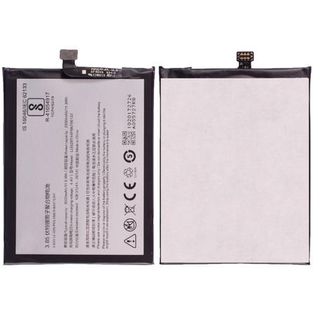 Аккумулятор для ZTE Nubia Z11 Mini S NX549J