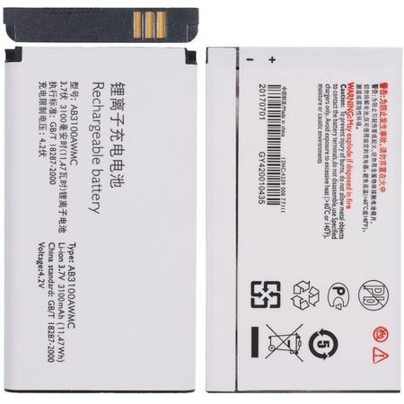 Аккумулятор Philips Xenium X1560