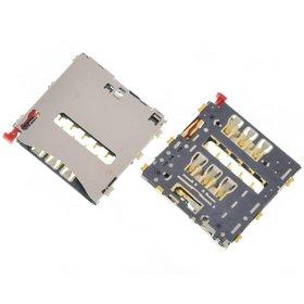 Разъем Micro-Sim для Sony Xperia Tablet Z2 SGP511