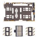Разъем Nano-Sim+MicroSD Honor 10 Lite (HRY-LX1)