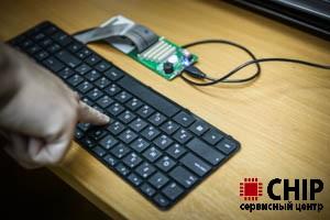 проверка клавиатуры ноутбука