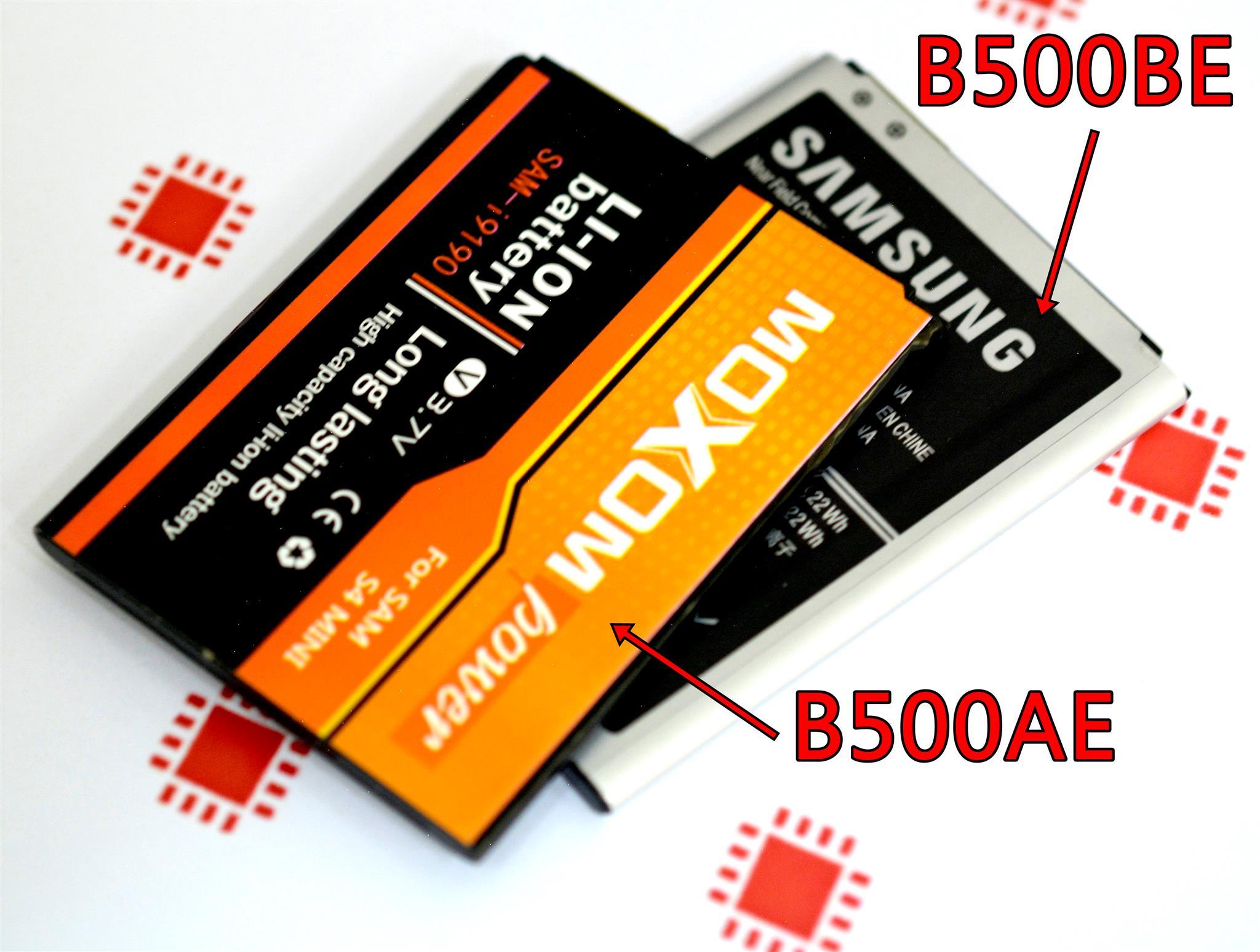 Чем отличаются аккумуляторы B500AE и B500BE для Samsung Galaxy Mini