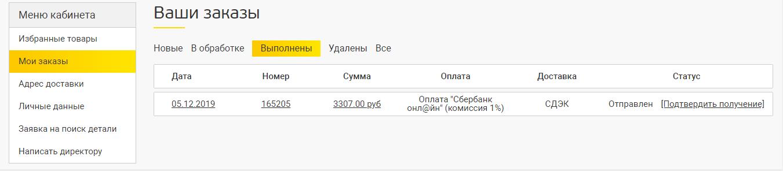 kak_pokupat3
