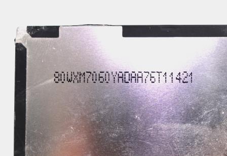 партномер экрана планшета