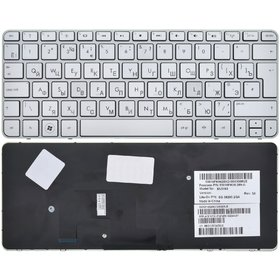 Клавиатура серебристая с серебристой рамкой HP Mini 210-2054tu PC