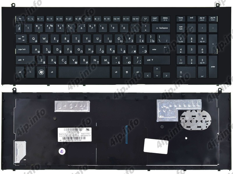 Maintenance and service guide hp probook 4720s
