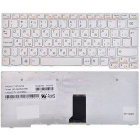 Клавиатура Lenovo IdeaPad S10-3 белая с белой рамкой