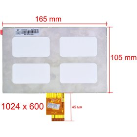 """HJ070NA-01U Дисплей 7.0"""" (105х165мм)"""