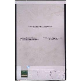 Дисплей ASUS Fonepad 7 (FE7530CXG)