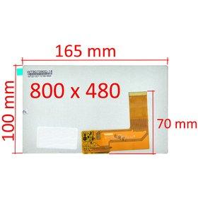 """Дисплей 7.0"""" / шлейф 40 pin 800x480 (100х165мм) / WTB07080D-14"""