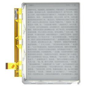 Экран для электронной книги 7:1 ONYX BOOX M92 Hercules