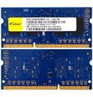 Оперативная память для ноутбука / DDR3 / 1Gb / 10600S / 1333 Mhz
