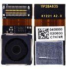 Камера ASUS Transformer Pad Infinity TF700KL / Задняя