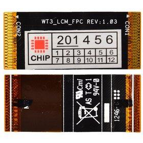 WT3_LCM_FPC REV:1.03 Шлейф матрицы планшета