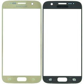 Стекло золотой Samsung Galaxy S7 (SM-G930FD)