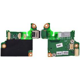 Плата LAN (Сетевая) RoverBook Pro P435 / 6-71-M74S1-D03
