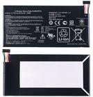 Аккумулятор ASUS Nexus 7 (ME370TG) / C11-ME370TG