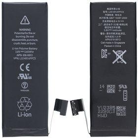 Аккумулятор Apple iPhone 5 (A1429)