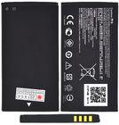 Аккумулятор ASUS ZenFone 4 (A400CG) / c11p1404